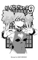 Volumen 9 (Illegals) mensaje de Horikoshi