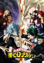 My Hero Academia Season 3 Poster 1.png