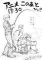 Episode 40 Sketch