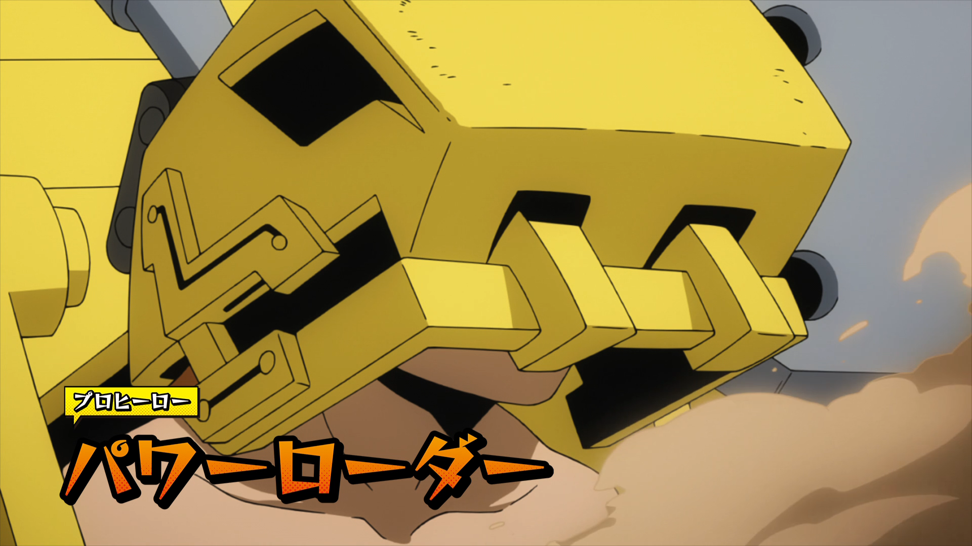 Power Loader.png