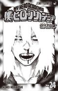 Volume 24 Tomura Illustration