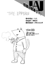 Volume 3 Nezu Profile.png
