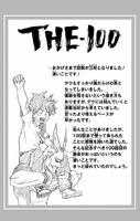 100 capítulos Vol12