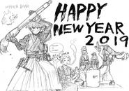 Boceto - Feliz Año nuevo 2019