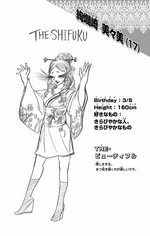 Volume 19 Bibimi Profile.png