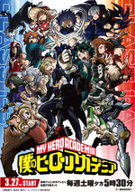 Season 5 Poster 3.png