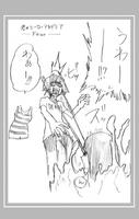 Kyoka Jiro asustada Vol9