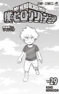 Volume 29 Young Katsuki Sketch