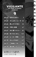 Volumen 9 (Illegals) tabla de contenido