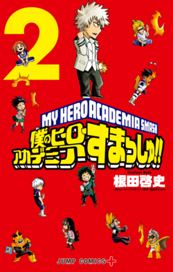 My Hero Academia Smash!! Vol 2.png