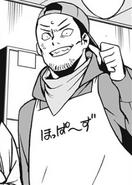 Ichiro Hotta