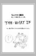 Volume 28 What If
