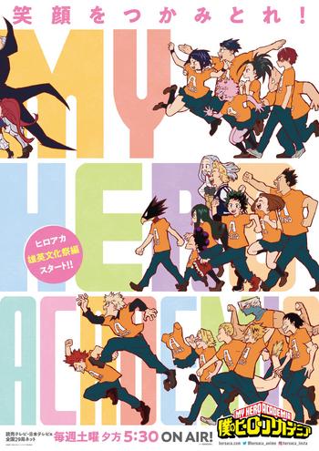 Poster 8 (V1)