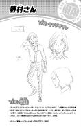 Volume 9 (Vigilantes) Nomura Profile