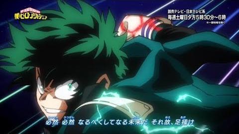 アニメ『僕のヒーローアカデミア』2期第2クールオープニングムービー/「空に歌えば」amazarashi/ヒロアカOP