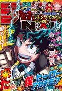 Jump Next! - Volume 28