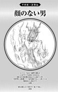 Volume 13 (Vigilantes) Column Number 6