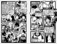 Personajes Vol7