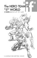 Volume 11 (Vigilantes) Illustration by Betten Court