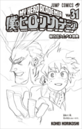Volume 31 Title Page
