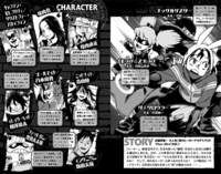 Volumen 7 (Illegals) página de personajes