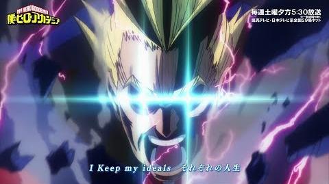 『僕のヒーローアカデミア』ヒロアカ3期ノンクレジットOPムービー/OPテーマ:「ODD FUTURE」UVERworld