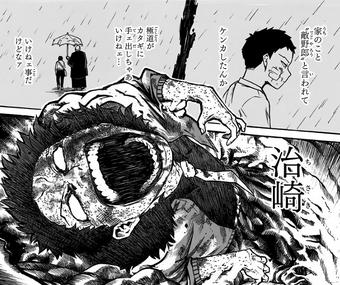 Kai Chisaki My Hero Academia Wiki Fandom Shie hassaikai (死 (し) 穢 (え) 八 (はっ) 斎 (さい) 會 (かい) shie hassaikai?, literally meaning the eight precepts of death) was a yakuza organization led by overhaul. kai chisaki my hero academia wiki