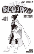 Volume 11 Title Page