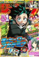 Shonen Jump Giga - Volume 5