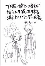 Volume 20 Horikoshi on Button Inconsistency.png