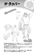 Volume 11 (Vigilantes) Kendo Rappa Profile