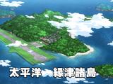 Verize Islands