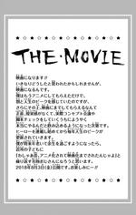 Volume 18 My Hero Academia - The Movie.png
