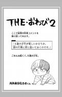 Shoto niño Vol31