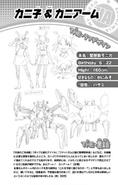 Volume 5 (Vigilantes) Monika Kaniyashiki Profile