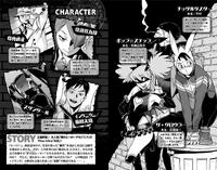 Personajes Vol2 (Illegals)