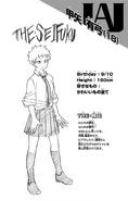 Volume 20 Yuyu Haya's Profile