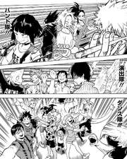 Class 1-A Musical Performance.png