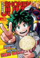 Weekly Shonen Jump - Volume 333 Cover