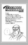 Daigoro Volume 31