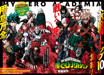 Color Spread