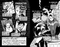 Personajes Vol3 (Illegals)
