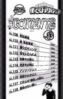 Tabla de contenido Vol13