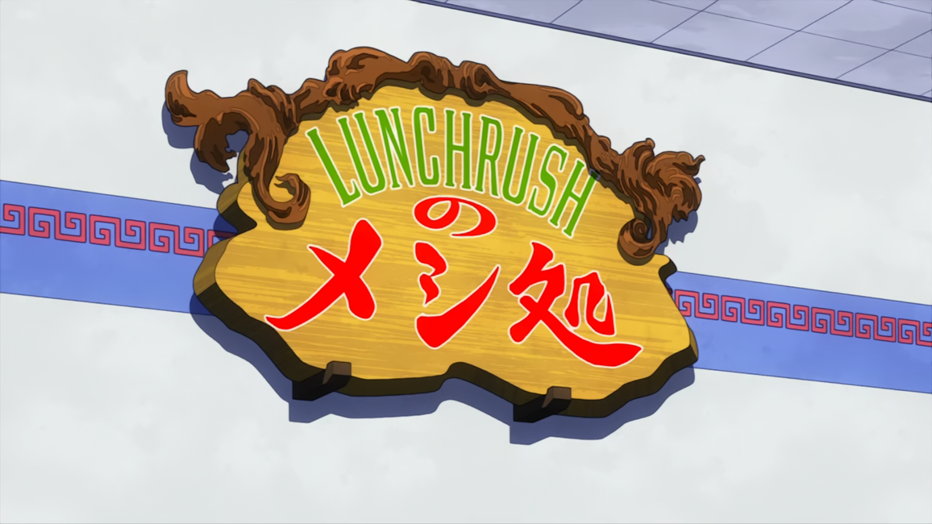 Lunch Rush Cafeteria
