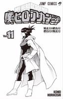 Nana Shimura Vol11