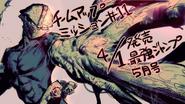 TUM Chapter 11 announcement by Yoco Akiyama