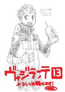 Volume 13 (Vigilantes) Illustration