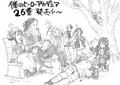 Volume 26 Sketch