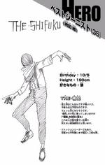 Volume 6 Tsunagu Hakamada Profile.png