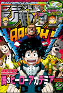 Weekly Shonen Jump - Issue 35 2015